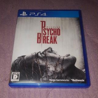 プレイステーション4(PlayStation4)のサイコブレイク ps4(家庭用ゲームソフト)