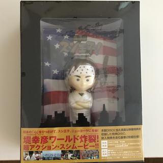 ジャニーズ(Johnny's)のスシ王子  DVD(日本映画)