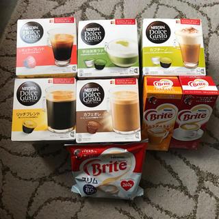 ネスレ(Nestle)のネスカフェ ドルチェグスト カプセル(コーヒー)