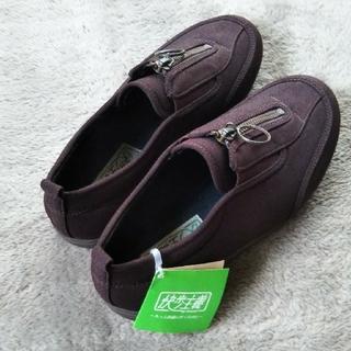 アサヒシューズ(アサヒシューズ)の靴(その他)