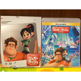 シュガーラッシュ(Sugar Russh)のシュガー•ラッシュ オンライン 4月24日発売 DVD•Blu-ray(キッズ/ファミリー)