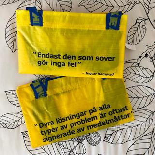 IKEA - IKEA キャリーバッグバッグ ヴェルドスブラ 2種類セット