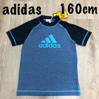 アディダス(adidas)の160 アディダスラッシュガード ブルー ネイビー 半袖ラッシュガード 男の子(水着)