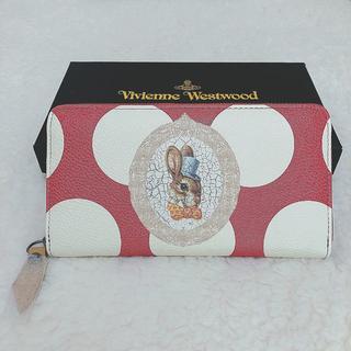 ヴィヴィアンウエストウッド(Vivienne Westwood)の新品♡Vivienne Westwood Bunny うさぎ ラウンド長財布 赤(財布)