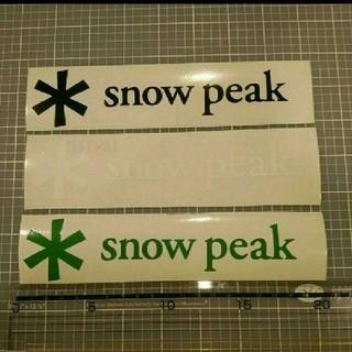 Snow Peak - スノーピーク ステッカー 緑1枚