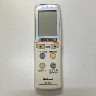 パナソニック(Panasonic)のNational ナショナル エアコン リモコン A75C2139 ◎送料無料(エアコン)