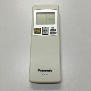 パナソニック(Panasonic)のPanasonic パナソニック エアコンリモコン A75C3288 ◎送料無料(エアコン)