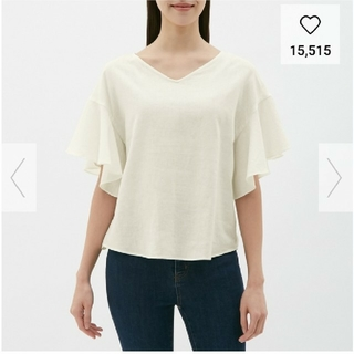 ジーユー(GU)のguフレアスリーブブラウスXXL(シャツ/ブラウス(半袖/袖なし))