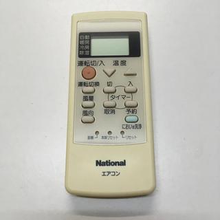 パナソニック(Panasonic)のNational ナショナル エアコンリモコン A75C2342 ◎送料無料(エアコン)