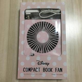 ディズニー(Disney)の 『ミニーマウス』コンパクトブックファン(扇風機)