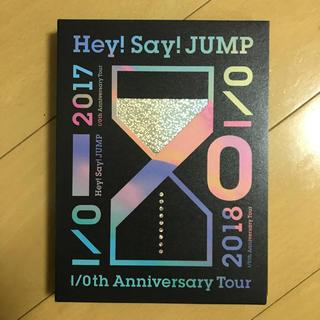 ヘイセイジャンプ(Hey! Say! JUMP)のHey!Say!JUMP I/O TOUR 初回限定版1(ミュージック)