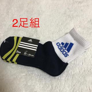 アディダス(adidas)の新品 ♡ アディダス レディース靴下 2足組(ソックス)