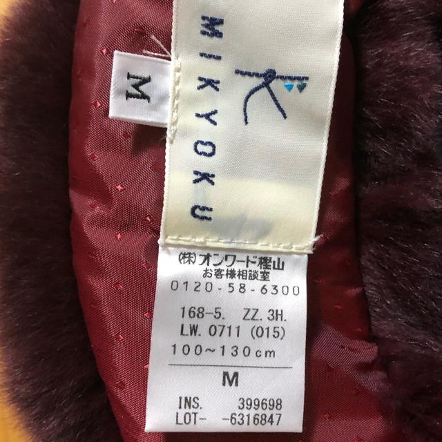 kumikyoku(組曲)(クミキョク)の組曲のラビットファーティペット♡ キッズ/ベビー/マタニティのこども用ファッション小物(マフラー/ストール)の商品写真