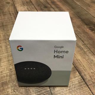 アンドロイド(ANDROID)のGoogle Home Mini(スピーカー)