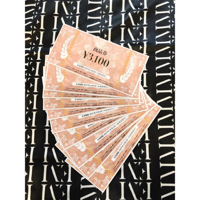 eimy istoire(エイミーイストワール)のeimy istoire 商品券 チケットの優待券/割引券(ショッピング)の商品写真