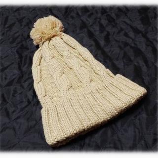 シマムラ(しまむら)のボンボン付ニット帽 ベージュ系 ケーブル編みしまむら(ニット帽/ビーニー)