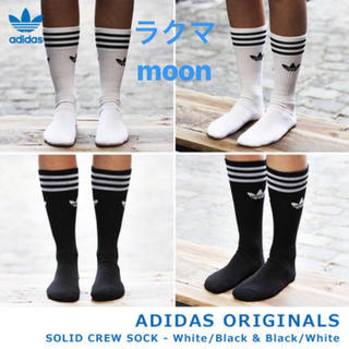 アディダス(adidas)のadidas アディダス ロゴ ソックス 靴下(ソックス)