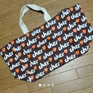 シェル(Cher)の希少●cher シェル 強化版 トートバッグ ブラウン 中 正規品(トートバッグ)