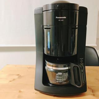 パナソニック(Panasonic)のコーヒーメーカー Panasonic(コーヒーメーカー)