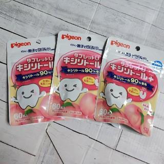 ピジョン(Pigeon)の新品 ピジョンタブレットU キシリトール+ふんわりピーチ味60粒入り×3袋(歯ブラシ/歯みがき用品)