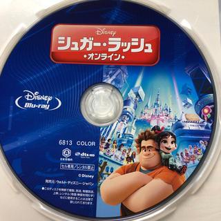 シュガーラッシュ(Sugar Russh)のシュガーラッシュオンライン 【Blu-rayのみ】(キッズ/ファミリー)