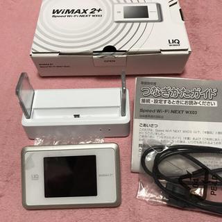 エヌイーシー(NEC)のwimax2+   NEC WX03  本体+クレードル付き(PC周辺機器)