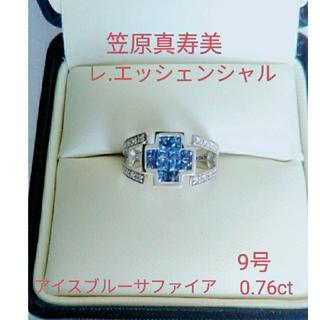 【大特価】K18笠原真寿美クロスリング(リング(指輪))