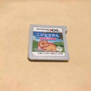 ニンテンドー3DS(ニンテンドー3DS)の3DS ソフト(その他)