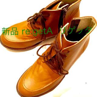 Re:getA - 新品 リゲッタ Re:getA キャメル 茶 ショートブーツ シューズ 靴 M