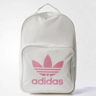 アディダス(adidas)のadidas originals バックパック ピンク×白(リュック/バックパック)