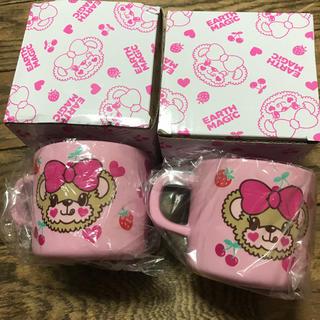 アースマジック(EARTHMAGIC)のEARTH♡コップセット(マグカップ)
