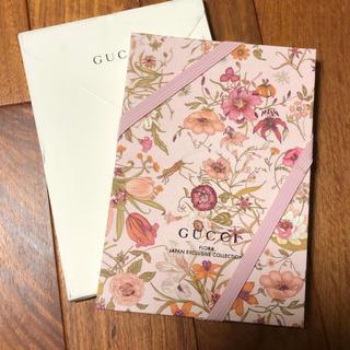 グッチ(Gucci)のGUCCI日本限定 フローラコレクションカタログ  GUCCIより届きました(ファッション)