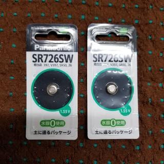 パナソニック(Panasonic)のPanasonic SR726SW  2個セット(その他)