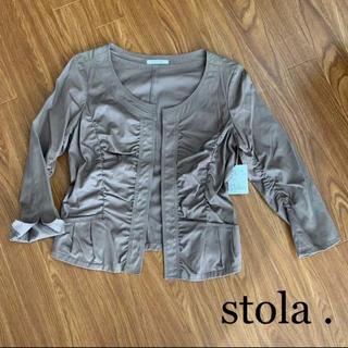 ストラ(Stola.)の⋈新品未使用  stola. ストラ 春夏用 ノーカラージャケット ⋈(ノーカラージャケット)