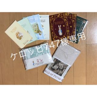 ミツビシ(三菱)の三菱UFJ信託銀行★ノベルティセット(ノベルティグッズ)