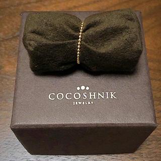 ココシュニック(COCOSHNIK)のCOCOSHNIK リング(リング(指輪))