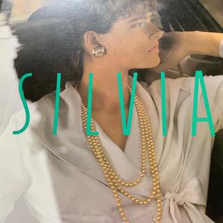 ニッサン(日産)の古い シルビアカタログ 昭和印刷(カタログ/マニュアル)