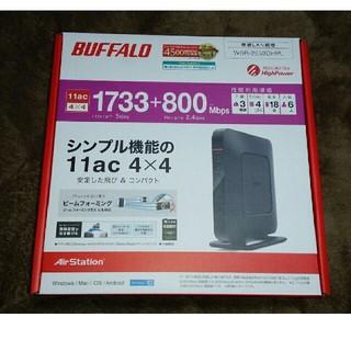 Buffalo - バッファロー WSR-2533DHPL 11ac/n/a/g/b 無線LAN親機