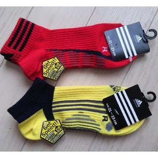 アディダス(adidas)のadidas★アディダス★21~23★靴下2足セット★ソックス★新品(靴下/タイツ)