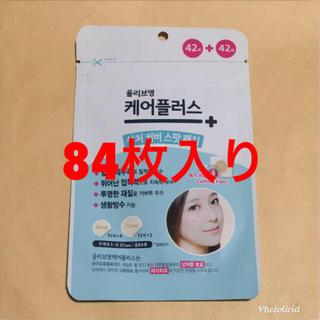 スキンフード(SKIN FOOD)の【新品未使用】ケアプラス 韓国 ニキビ(その他)