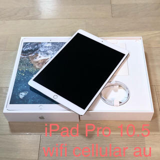 アイパッド(iPad)のiPad Pro 10.5 インチ 64GB (タブレット)