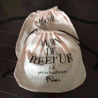 メゾンドリーファー(Maison de Reefur)のラスト1枚!!メゾンドリーファー巾着 (ポーチ)