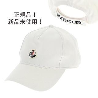 モンクレール(MONCLER)の正規品!新品未使用 モンクレール ロゴ入り キャップ(キャップ)