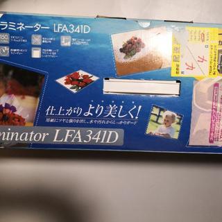 アイリスオーヤマ(アイリスオーヤマ)のアイリスオーヤマ ラミネーター LFA341D(その他)