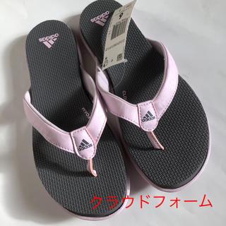 adidas - [新品] adidas ビーチサンダル 23.5 ピンク クラウドフォーム