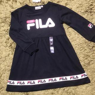 フィラ(FILA)のFILA ロゴ ワンピース 100cm 新品未使用(ワンピース)