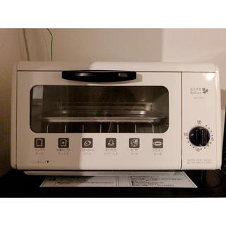 ツインバード(TWINBIRD)のオーブントースター(調理機器)