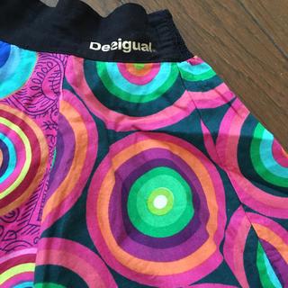 desigual スカート