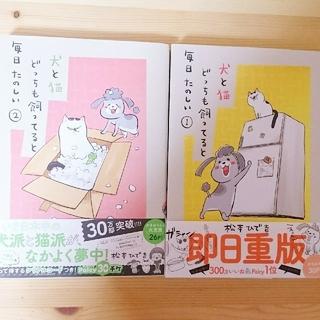 コウダンシャ(講談社)のゆゆんぼ様専門(その他)