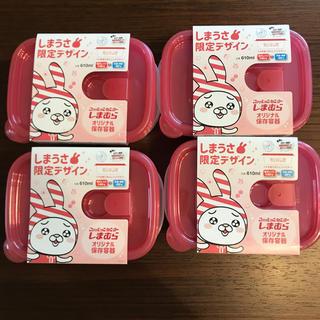 シマムラ(しまむら)の新品未使用 しまむら しまうさ 限定デザイン 保存容器 3個×4セット (容器)